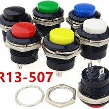 6 шт R13-507 Мгновенный SPST NO красный круглый Кепки кнопочный переключатель переменного тока 6A/125V 3A/250V 6 видов цветов