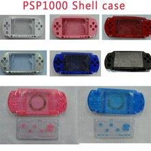 PSP1000 のための送料無料ゲームコンソール交換フルハウジングシェルとボタンキット
