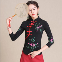M 5XL Plus Size Three Quarter Autumn Winter Women Cotton Clothing Chinese Style Woman Embroidery Bottoming