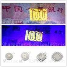 цена на 3W 5W10W 20W 30W 50W 100W 45MIL UV 365nm 380nm 395nm 400nm 410nm LED Ultra Violet light