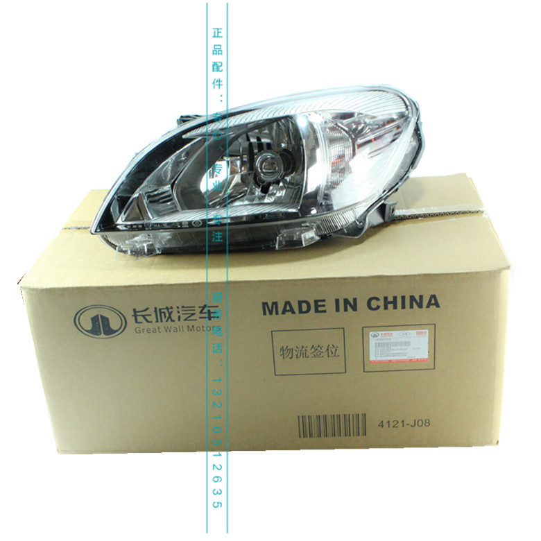 for Great Wall Voleex  C30 front headlight assembly headlight Voleex auto parts headlights front light headlamp Manual 1PCS
