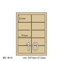 50 Sheets/Pack A4 Adres Label Vellen Zelfklevend Verzending Fba Stickers Laser/Inkjet Printer Kraftpapier A4 gestanst Stickers