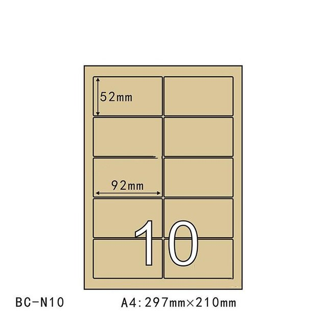 50 Sheets/Pack A4 Adresse Etikett Blätter Selbst Klebe Versand FBA Aufkleber Laser/Inkjet Drucker Kraft Papier A4 sterben cut Aufkleber