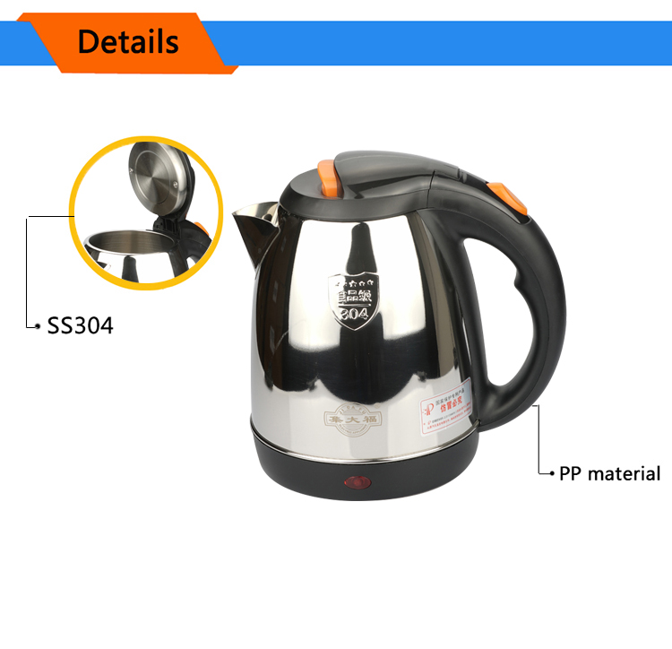 HTB1vWaICKuSBuNjy1Xcq6AYjFXay - 1800E 1.8L Home appliance Household  SUS304 Electric Kettle With Auto-Off Function Quick Heat Water Heating Kettle 1500W 220V