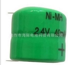 200pcs Button NiMH rechargeable battery button cell battery with solder pins motherboard 40mAh 2.4V