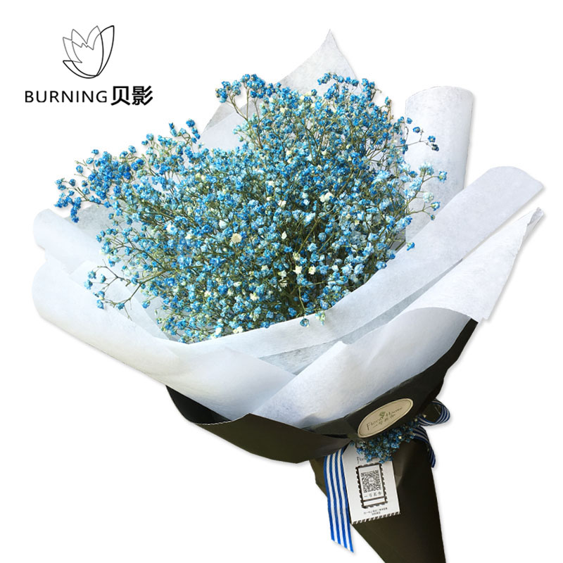 50CM x 10M Cotton paper non woven flowers flowers packaging paper ...