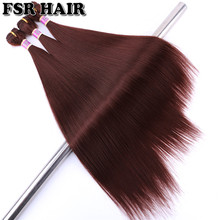 Yaki Straight balck hair extensions 16-20inch 70G 1piece synthetic hair weft silky straight hair bundles for women(China)