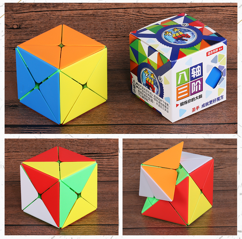Shengshou Dino Skewb Magic Cube 58mm Stickerless/Black 8Axis3Layer Twist Puzzles Dinosaur Cube Educational Toys Christmas Gifts