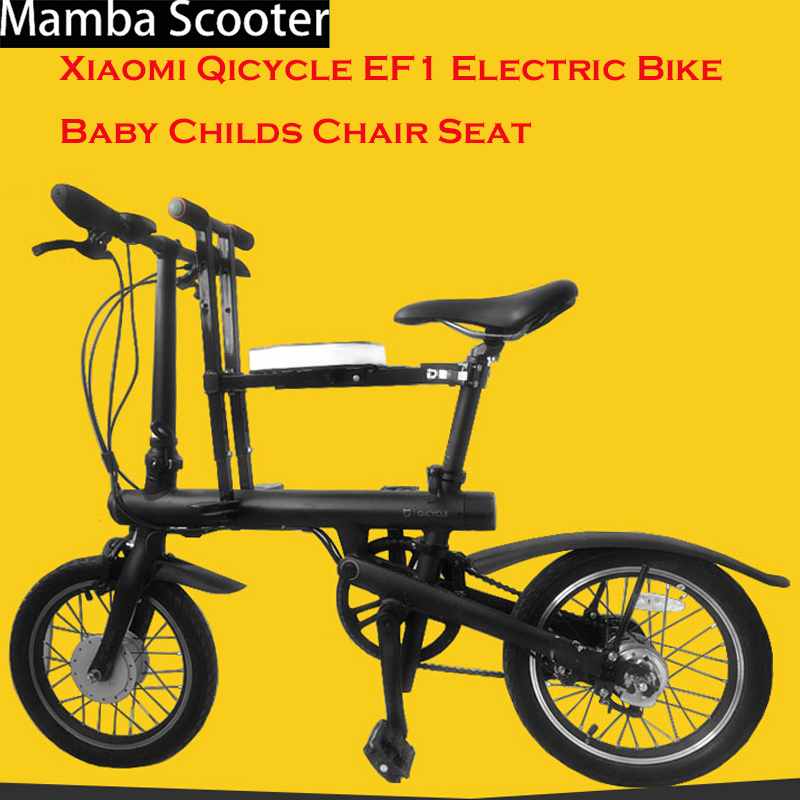 Baby Child Bicycle Bike Chair Seat for Xiaomi Mijia Qicycle EF1 Electric Bike Foldable E-Bike Saddle Children Folding Seat Chair xiaomi mijia electric bike ef1 folding qicycle e scooter lcd display for electric bike scooter speedometer odometer indicator