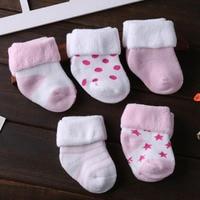 Pink 5 Pair