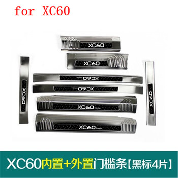 car-covers high quality Stainless Steel Scuff Plate/Door Sill Door Sill pedal bienvenidos For Volvo XC60 2018 Car styling