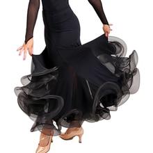 Modern dance practice skirt ballroom dancing square dance expansion s8025 half-length skirt