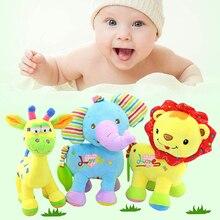 Peluches  Jirafa – Elefante – León