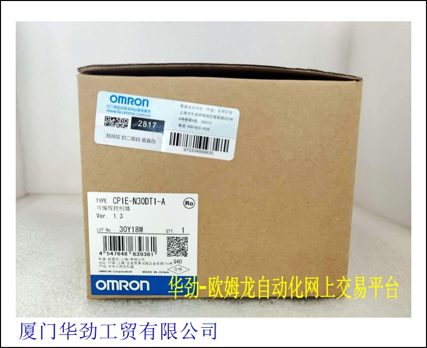 CP1E-N30DT1-A   Programmable Controller