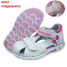 New arrival Lovely 1 Pair children  Baby Sandals,Fashion summer Kids Girl  shoes,Super quality arch support shoes