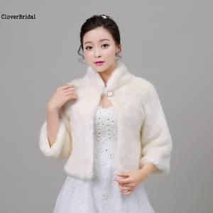 Cloverbridal Bolero Jacket Coat Wedding Bridal Faux Fur