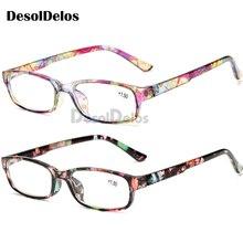 2019 New Glasses Hyperopia Reading Men Women Resin Lens Presbyopic 1.5 +2.0 +2.5 +3.0 +3.5+4.0