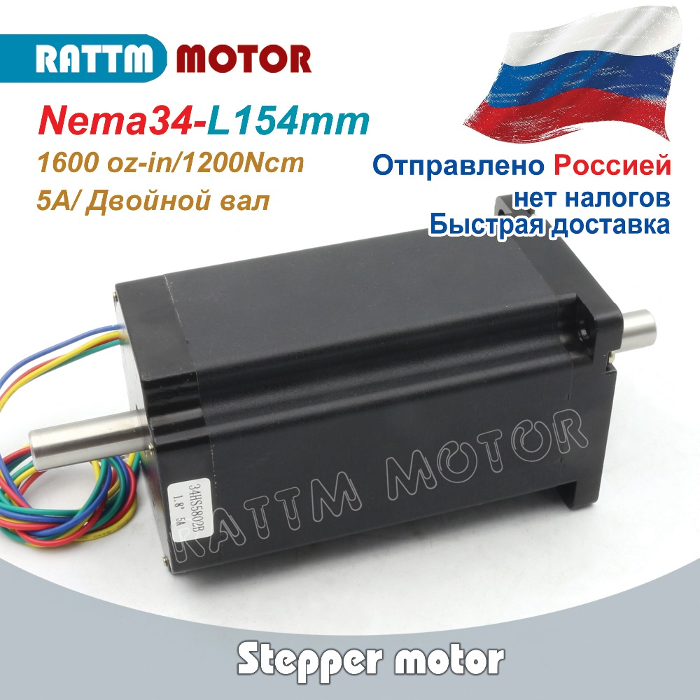 RUS Ship! Quality (Dual shaft)Nema34 154mm/1600 Oz-in/5.0A CNC stepper motor stepping motor for CNC machine from RATTM MOTOR цена