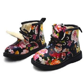 buy popular 90eef 90b89 Winter Stiefel Für Mädchen Plüsch Kinder Nette Blume Mädchen Baby  Schneeschuhe Warme Schuhe PU Leder Gummi Kinder Schuhe Martin stiefel