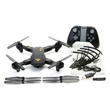 Foldable Quadcopter Drone with FPV Camera