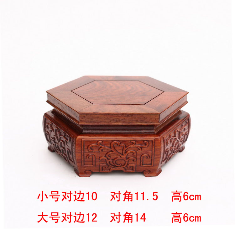 Carved mahogany flowerpot vase of Buddha tank base handicraft furnishing articles household act the role ofing is tasted solid wood carved wooden vase flowerpot tank round big base household act the role ofing is tasted handicraft furnishing