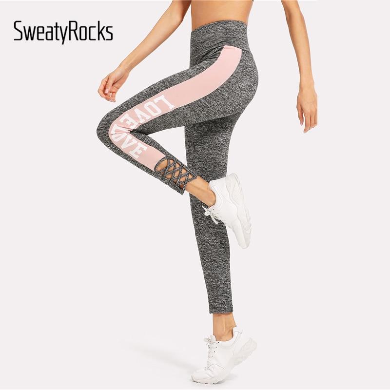 SweatyRocks Colorblock Crisscross Contrast Letter Side Leggings Women Workout Leggings 2018 Spring Athleisure Leggings
