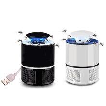 Черный/белый москитный убийца USB Электрический москитный убийца лампа Фотокатализ немой домашний светодиодный Ошибка ловушка для насекомых Zapper ловушка без излучения