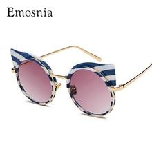 Emosnia nueva raya lentes De Sol ojo De gato 2018 redondo De moda marcas De diseñador gafas De Sol De las mujeres Zebra marco De Metal Vintage, gafas De Sol