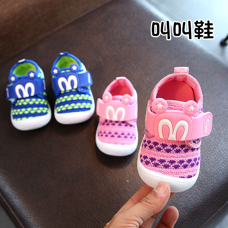 2018 Autumn Children's Toddler Mickey Shoes Baby Prewalker Shoe Soft Bottom Knitted Baby Single Shoe Call Shoe 0-2 Year