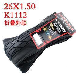 stab-resistant Kenda bicycle tire 26*1.5 /1.75 700x38C mountain road bike tires 26er ultralight slick pneu bicicleta parts