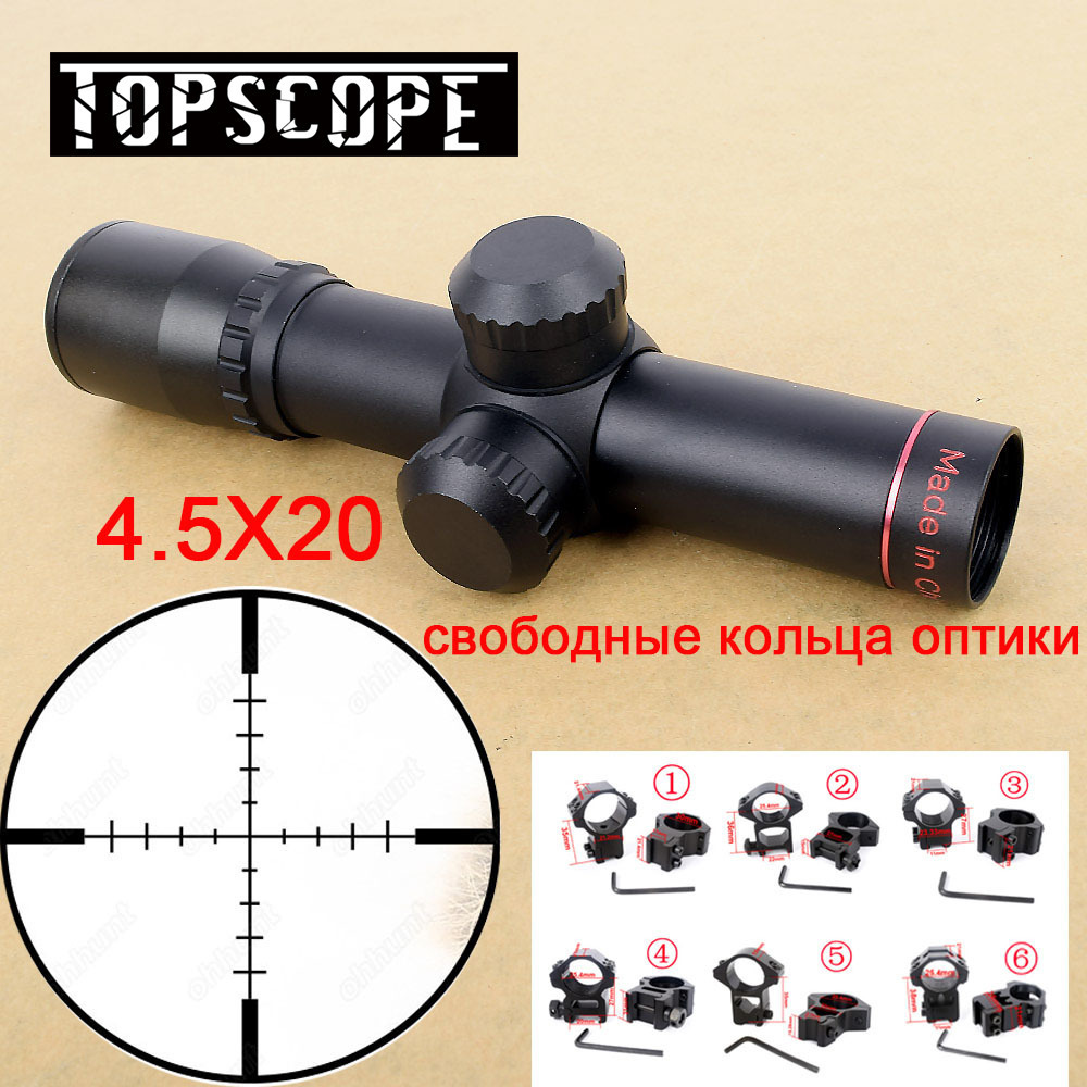 4.5x20 1 Inch Compact Hunting Rifle Scope Tactical Optical Sight P4 Reticle Riflescope With Flip-open Lens Caps And Rings