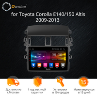 Ownice K1 K2 K3 Android 9.0 car radio 2 din player Octa Core for Toyota corolla E140/150 160 2009 2017 Support DVR Rear Camera