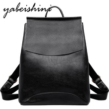 New womens backpack Multifunctional Womens shoulder bag Minimalism Ladies travel high quality leather Bagpack mochila