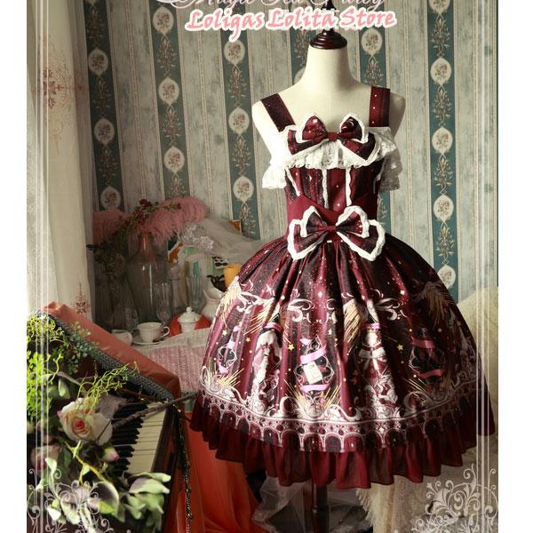 City of Star ~ Sweet Printed Lolita JSK by Magic Tea Party