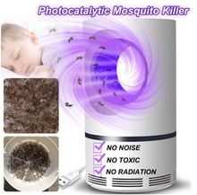 Модная электронная лампа убийца комаров с usb зарядным устройством