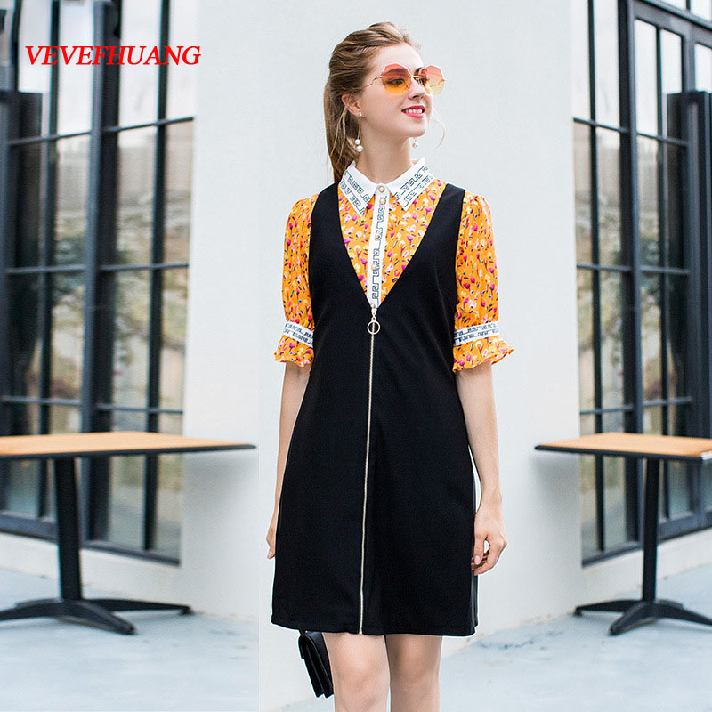 VEVEFHUANG European 2018 Summer New Women's Suit High Quality Floral Printed Shirt + Cardigan Vest Dress Two-piece Suit Sets