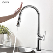 Sense Faucet Pull Out Deck Mounted Sink Water Mixer Chrome Brass Cold And Hot Double Water Setting Tap цена 2017