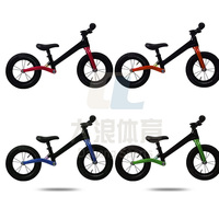 Contador Сверхлегкая педаль без BMX Carbon Balance велосипед ходунки для 2 ~ 6 лет дети Shockingproof карбоновая рама детский велосипед