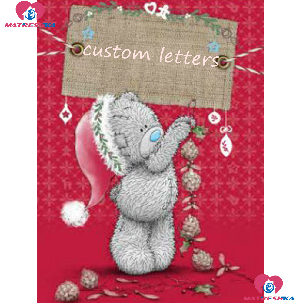 US $6 51 52% OFF|Custom letters DIY 5d Square Diamond Painting completely  Cross Stitch Teddy bear Embroidery set Mosaic New Year Decoration Gift-in