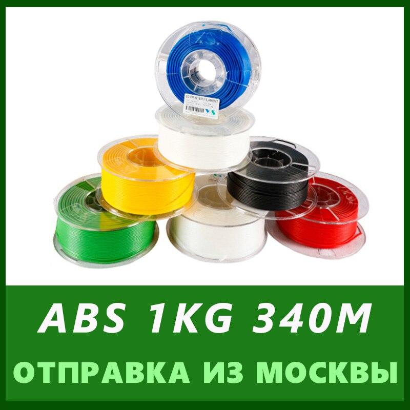 O filamento petg da impressora de yousu 3d/abs/náilon/carbono 1.75mm 1kg materiais plásticos dos materiais de consumo 17 cores para você escolhe