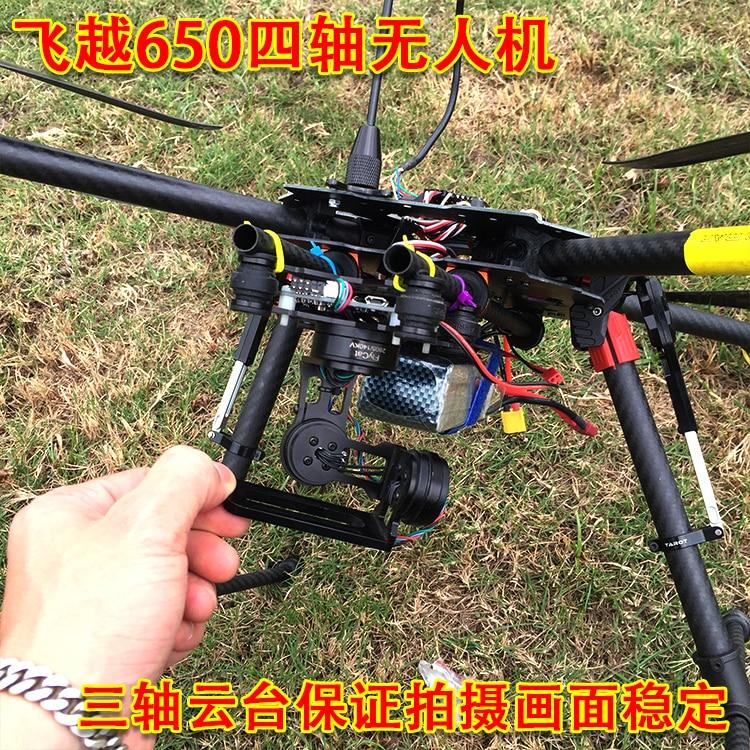 DIY RC Drone Tarot 650 Folding Four-axis Remote Control Rack