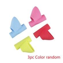 3pcs Silicone Ergonomic Children Posture Correction Grip Tools Writing