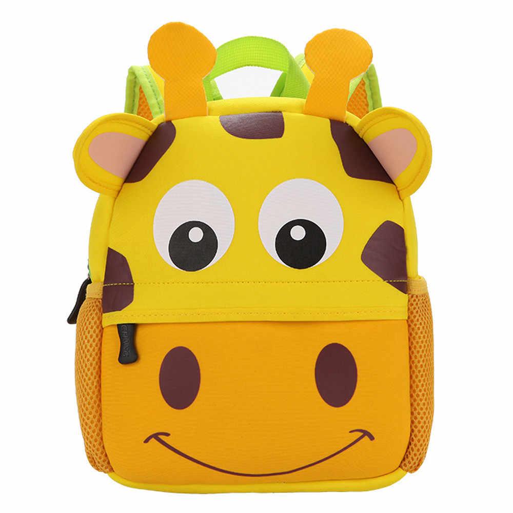 HIINST Детская Мода желтая корова милый смайлик детский сад мультфильм книжные сумки Прямая поставка CC #