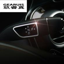 Автомобильный Стайлинг, рычаг переключения передач, Круизная рамка, Чехлы, рамка, наклейки для Mercedes Benz E Class W212 W213, авто аксессуары для интерьера