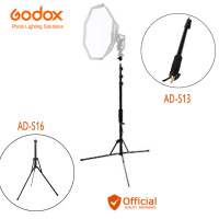 Godox AD S13+AD S16 Portable Light Boom Stick+Floor Stand Flash Tripod Kit For Godox AD200 AD180 AD360 AD360II etc Speedlite