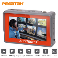 4.3 Inch AHD Tester 1080P Analog Camera Testing 12V1A Output PTZ UTP Cable Tester Video Audio Tester AHD Monitor CCTV Tester