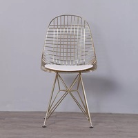 Free shipping U BEST Modern Dining Room Wire Rose Gold Metal Chair,Wire Dining Side Chair with Faux Leather Seat Cushion