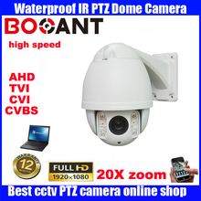 4.5″4in1 HD 2MP waterproof Security outdoor CCTV 20X ZOOM IR 50m HD PTZ Camera high Speed Dome Cameras