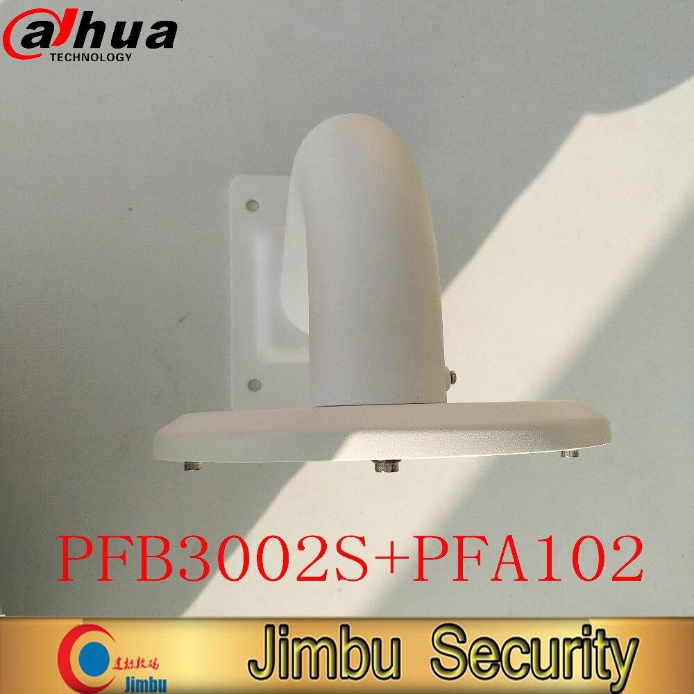 DAHUA PFA102 Mount Adapter Material: Aluminum Mount Adapter Neat & Integrated design PFA102 and PFB3002Compatible Body Type SD42 dahua hanging mount adapter pfa101
