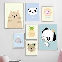 Cute Bear Cat Dog Canvas Painting wall Art Poster Print Cartoon Animal Kid nursery Room Decor Modern Home Wall Picture(No Frame)